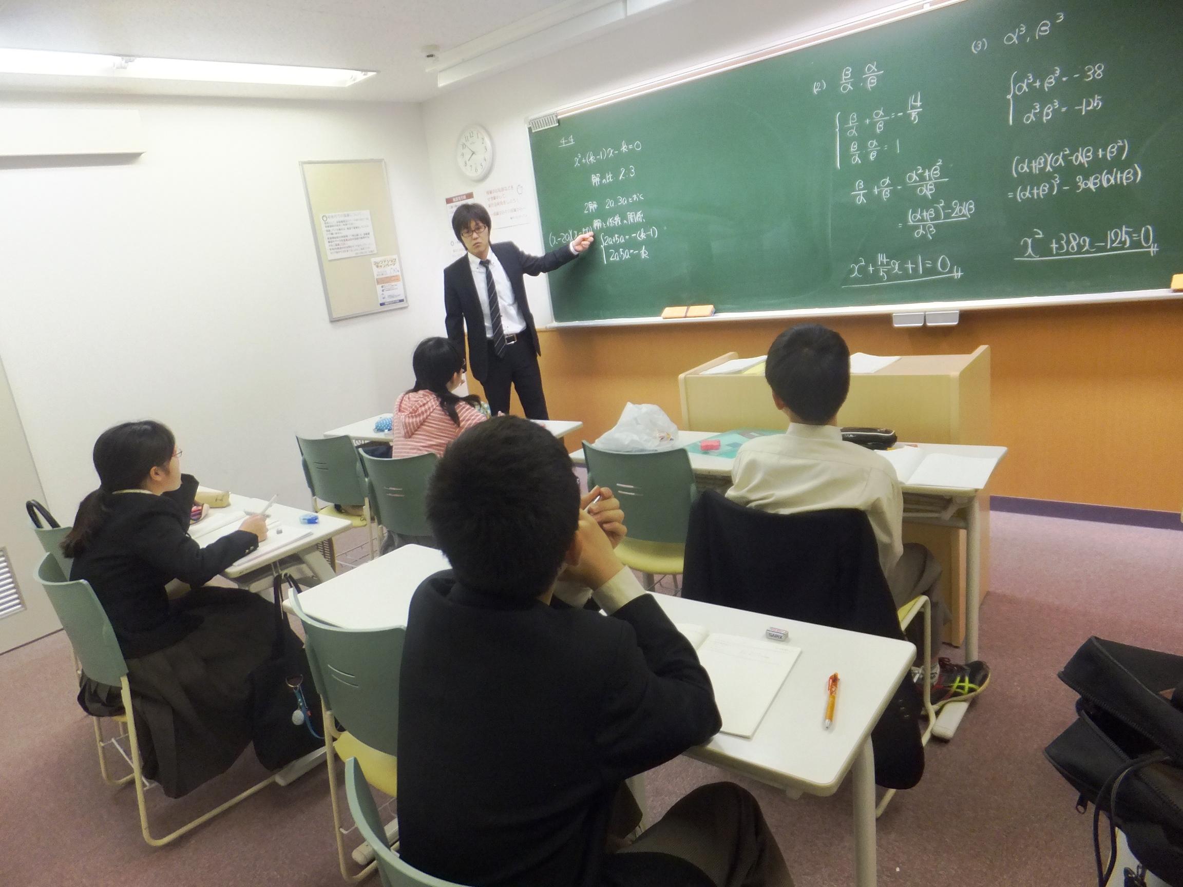 ... 中学部 ニュース » Blog Archive » 中2エクストラ数学 : 数学 中学 : 中学